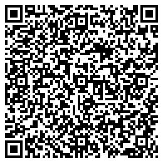QR-код с контактной информацией организации АРЖЕНКА
