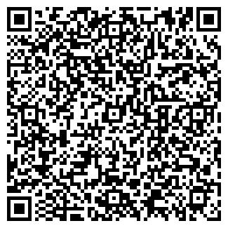 QR-код с контактной информацией организации БУК МАГАЗИН № 59