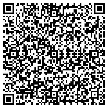 QR-код с контактной информацией организации ВИКОС ВОДОЛЕЙ, ЗАО