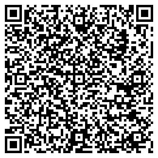 QR-код с контактной информацией организации ГОЛДБИЗ