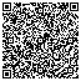 QR-код с контактной информацией организации ДЕРЕВЯННЫЙ