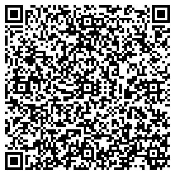 QR-код с контактной информацией организации ЛЕГЕНДА МАГАЗИН № 56