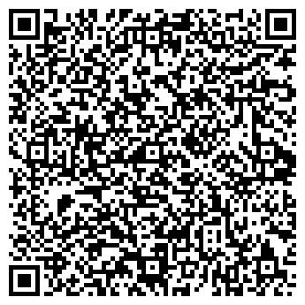 QR-код с контактной информацией организации ЛИГА ПЛЮС МАГАЗИН