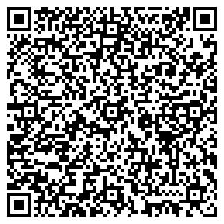 QR-код с контактной информацией организации МАГАЗИН № 3 ООО НИТА