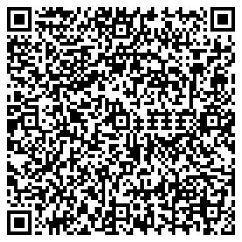 QR-код с контактной информацией организации МЕЧТА МАГАЗИН № 35