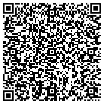 QR-код с контактной информацией организации МОЛОКО МАГАЗИН № 41