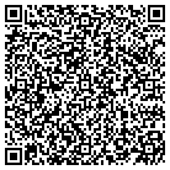 QR-код с контактной информацией организации ОБНОВЛЕНИЕ МАГАЗИН № 32