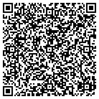 QR-код с контактной информацией организации ПЕРВЫЙ ПЕРЕКРЕСТОК