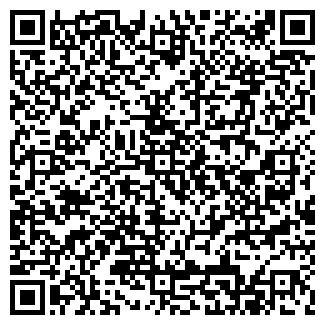 QR-код с контактной информацией организации ПРЕСТИЖ, МАГАЗИН