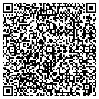 QR-код с контактной информацией организации ПРОМЕТЕЙ МАГАЗИН № 39