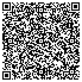 QR-код с контактной информацией организации РАССВЕТ-63, ООО