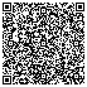 QR-код с контактной информацией организации СЕВЕРНЫЙ МАГАЗИН № 7