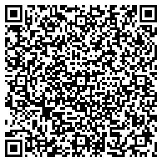 QR-код с контактной информацией организации ТАМОЛА МАГАЗИН № 32