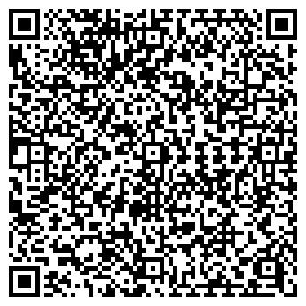 QR-код с контактной информацией организации ТАМОЛА МАГАЗИН № 44