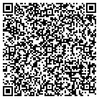 QR-код с контактной информацией организации ТАМОЛА МАГАЗИН № 62