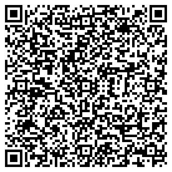 QR-код с контактной информацией организации ТАМОЛА МАГАЗИН № 74