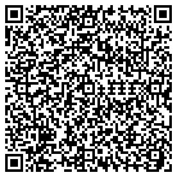 QR-код с контактной информацией организации ТАМОЛА МАГАЗИН № 84