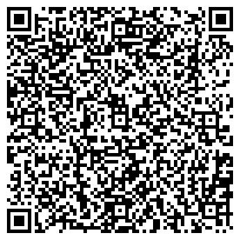 QR-код с контактной информацией организации УСПЕХ МАГАЗИН № 3