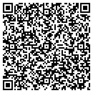 QR-код с контактной информацией организации ШАР-М, ООО