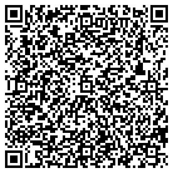 QR-код с контактной информацией организации № 50 ХЛЕБ МАГАЗИН