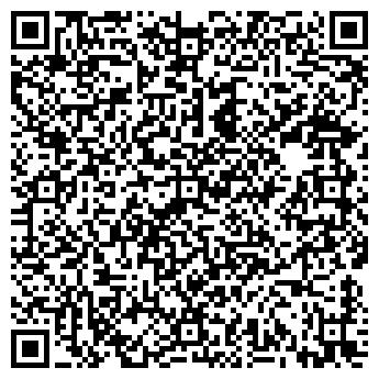 QR-код с контактной информацией организации № 2 ЗАВОДА ЭЛЕКТРОПРИБОР