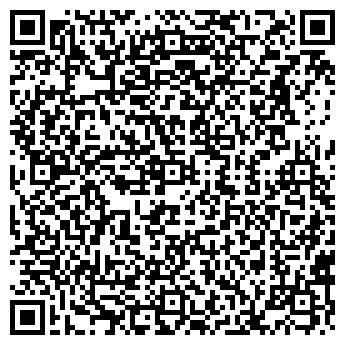 QR-код с контактной информацией организации МАГАЗИН № 9 ГОРПО