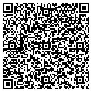 QR-код с контактной информацией организации СКАЗФОРД, ООО