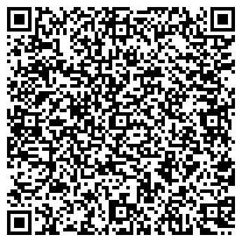 QR-код с контактной информацией организации СТРОИТЕЛЬНАЯ КЕРАМИКА, ЗАО