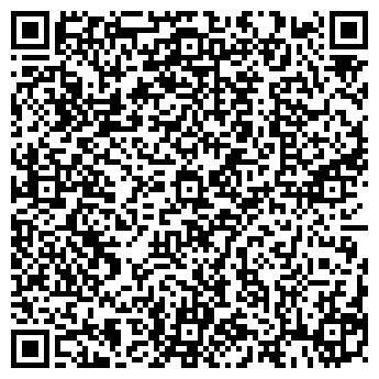 QR-код с контактной информацией организации БЕРЕЗОВАЯ РОЩА ПАНСИОНАТ