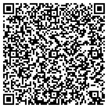 QR-код с контактной информацией организации ВОЗНЕСЕНСКАЯ ВЕТЛЕЧЕБНИЦА