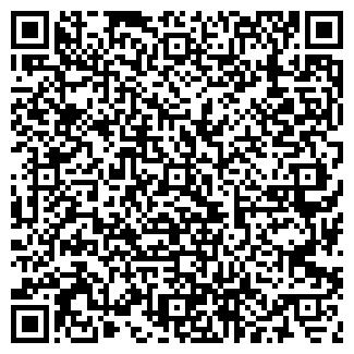 QR-код с контактной информацией организации КОНСУЛЬТАНТ.РУ