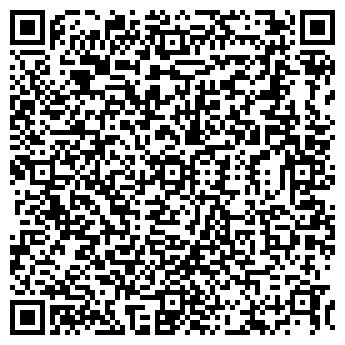 QR-код с контактной информацией организации CZYAN-CONSULTING