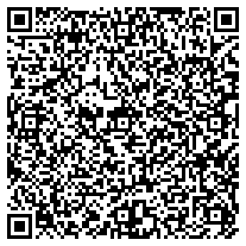 QR-код с контактной информацией организации ДЕЛОВАЯ ИНФОРМАЦИЯ