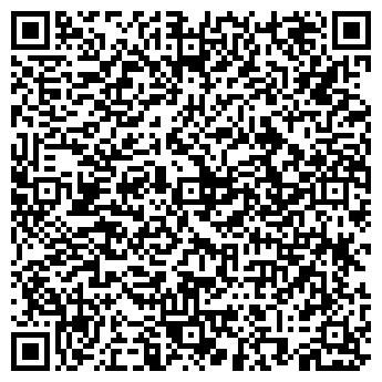 QR-код с контактной информацией организации ООО АРАБЕСКА-ПРЕСС