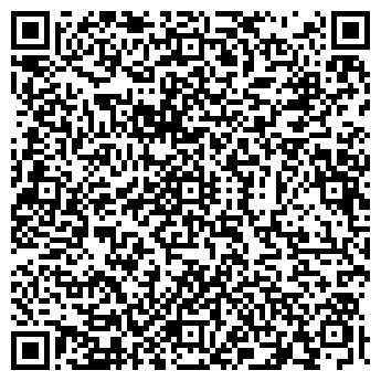 QR-код с контактной информацией организации ВЗЛЕТ МЕДИА, ООО
