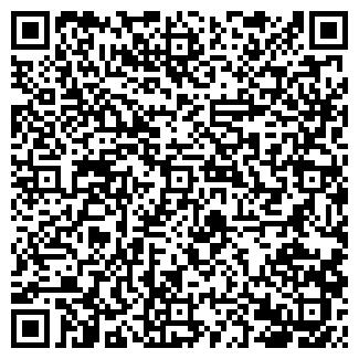 QR-код с контактной информацией организации МАСТЕРВЕБ