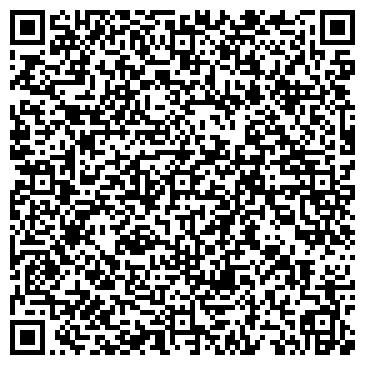 QR-код с контактной информацией организации НАРУЖНАЯ РЕКЛАМА В ТВЕРИ