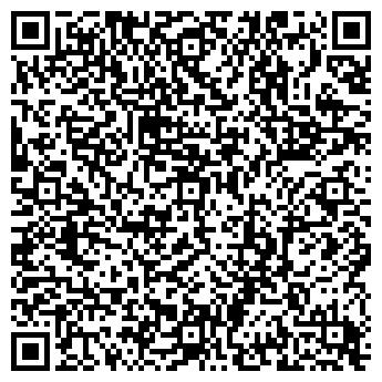 QR-код с контактной информацией организации ООО СТРОЙКОНТИНЕНТ