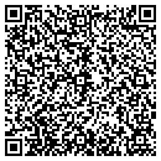 QR-код с контактной информацией организации МЕДИА-ПРО, ООО