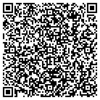 QR-код с контактной информацией организации НТС ТВЕРСКОЙ ПРОСПЕКТ