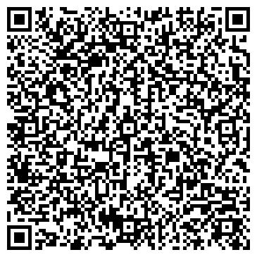 QR-код с контактной информацией организации РЕКЛАМНО-ИНФОРМАЦИОННОЕ АГЕНТСТВО PC STUDIO
