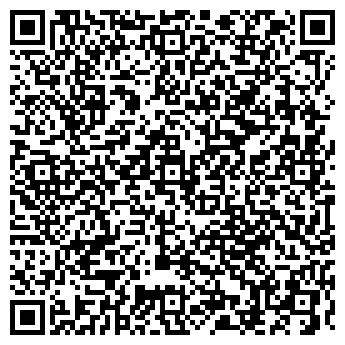 QR-код с контактной информацией организации РЕКЛАМНЫЙ ЗАВОД