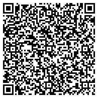 QR-код с контактной информацией организации ЭКСТРА-ТВЕРЬ
