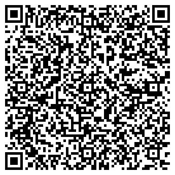 QR-код с контактной информацией организации ООО МОСТ, РЕКЛАМНАЯ ГРУППА