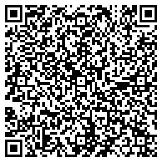 QR-код с контактной информацией организации ООО РАДУГА - 96
