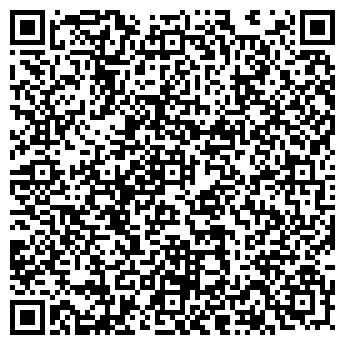 QR-код с контактной информацией организации ООО ШАНС, РЕКЛАМНОЕ АГЕНТСТВО