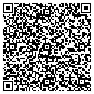 QR-код с контактной информацией организации СИТЕС