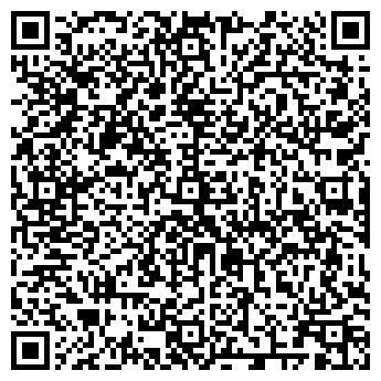QR-код с контактной информацией организации НАУКИ И ТЕХНИКИ ТВЕРСКОЙ ДОМ