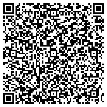 QR-код с контактной информацией организации ЭКСПО-ТВЕРЬ, ОАО