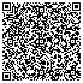 QR-код с контактной информацией организации ВОЕННЫЙ СКЛАД № 990